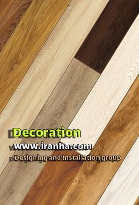 گروه طراحی و اجرای ایران ها